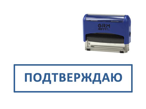 https://cityblank.ru/upload/iblock/e9d/e9d13d280c92cef2d5e8540efb3abf31.png