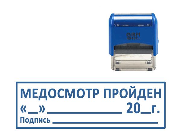 Путевой лист заполненный образец с печатью добавлена ссылка.