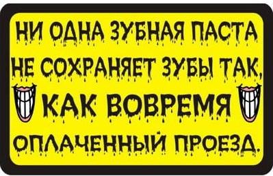 Знак наклейка снг на автобус